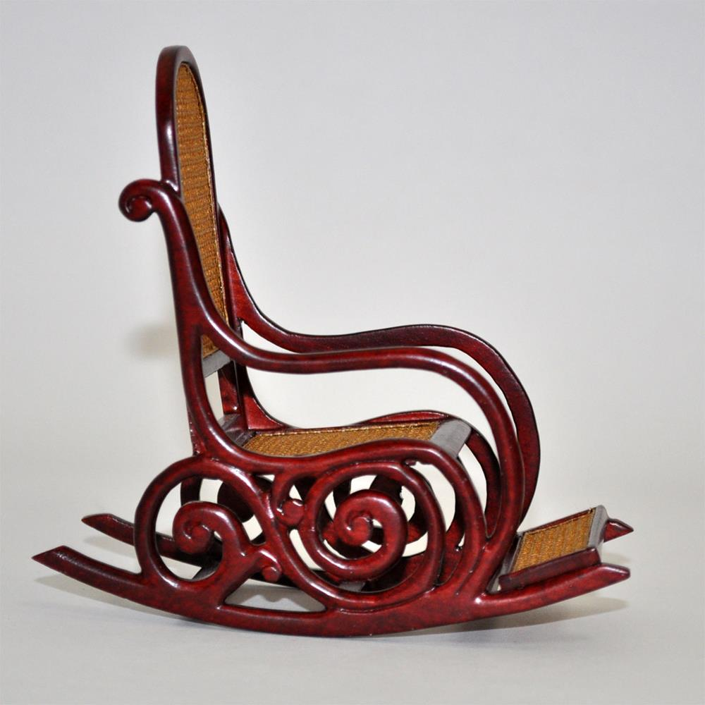 Victorian rocking chair - Addthis Sharing Sidebar