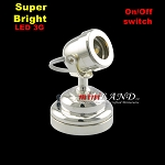 SILVER spot light  lamp LED Super bright with On/off switch